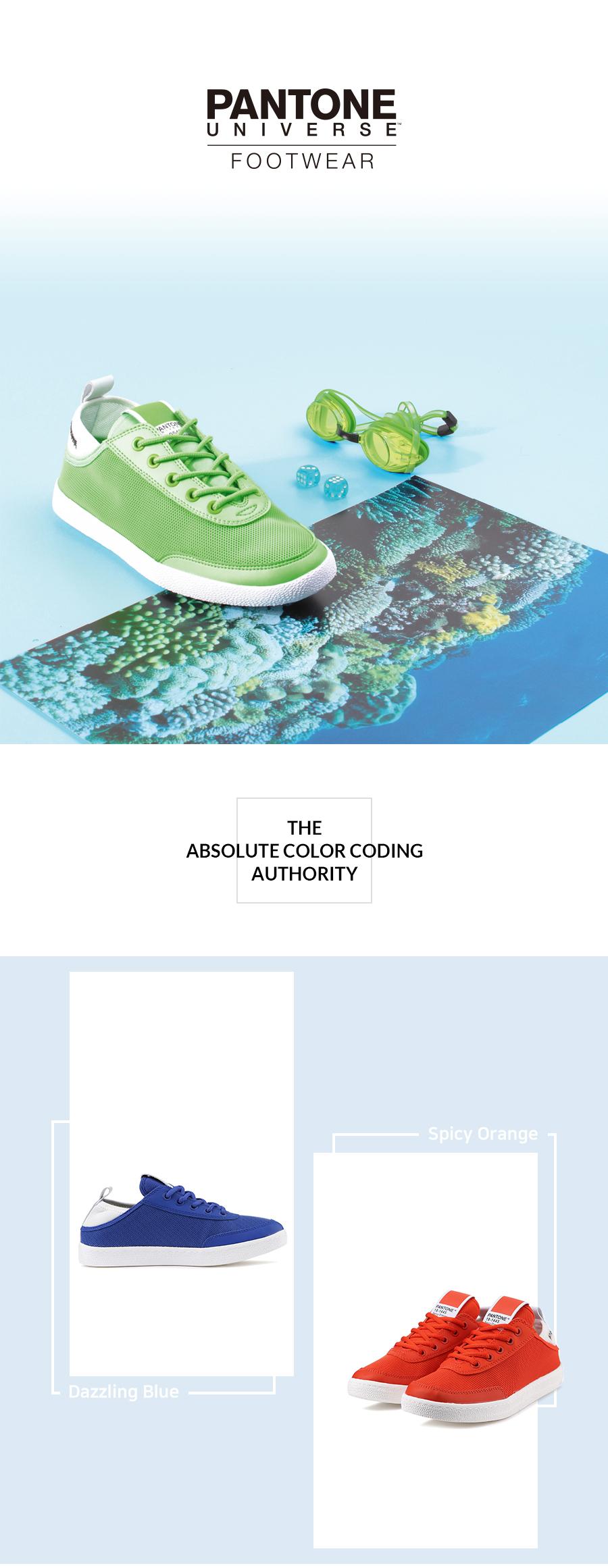 팬톤(PANTONE UNIVERSE FOOTWEAR) STAR FISH SneakersJasmine Green [P181SE02GN]